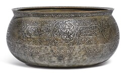 A late Timurid/early Safavid tinned-copper bowl. Iran, late 15th/early 16th century.