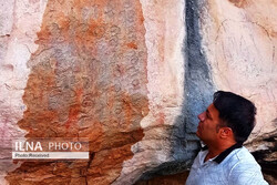 Ancient bas-relief discovered near Persepolis