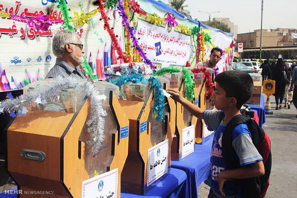Jashn-e Atefeha begins to help students in need nationwide