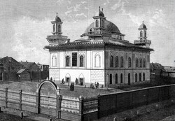 Persidskaya (Persian) Mosque