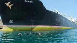 Faxon tanker