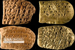 Achaemenid workers paid silver for wages, study on clay tablets finds
