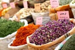 Of the 8,425 species of herbs identified in the country, 2,300 are medicinal.