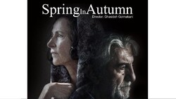 """A poster for """"Spring in Autumn"""" by Ghasideh Golmakani."""