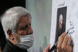 "Sadeq Ahangaran, ""Khomeini's nightingale"", releases his memoirs"
