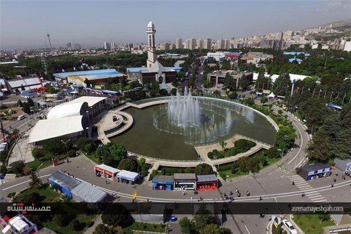 Tehran hosting 3 international exhibitions