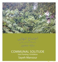 * Sharif Gallery is playing host to an exhibition of paintings by Sayeh Mansur.