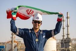 Azar Oilfield Development Plan Project