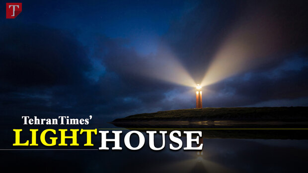 Tehran Times LightHouse shines a spotlight on pieces of news you might have missed