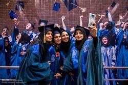 Iranian universities make progress in THE Rankings 2022