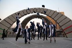 Iranian universities among institutes producing world-changing graduates