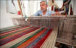 Iranian handicrafts: Ihrami