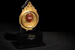 Mustafa Prize 2021 announces winners