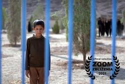 "A scene from Iranian director Amir Ruini's short drama ""Loculus""."