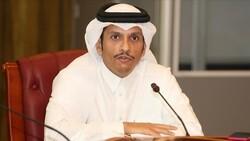 Qatari FM