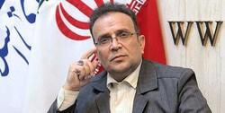 Abbas Zadeh Meshkini