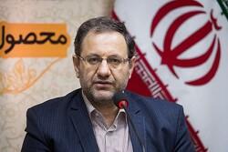Nezamoddin Mousavi