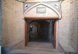 Hammam-e Haj Shahbaz Khan