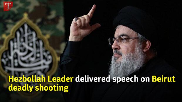 Hezbollah leader delivered speech on Beirut deadly shooting