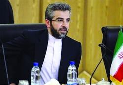 Ali Baqeri