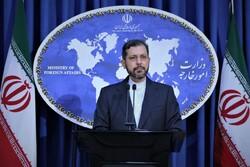 Khatibzadeh
