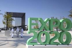Natives of Sistan-Baluchestan to attend Expo 2020